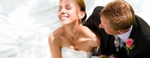 свадебный подарок жениху от невесты