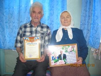 Что дарят на золотую свадьбу бабушке и дедушке