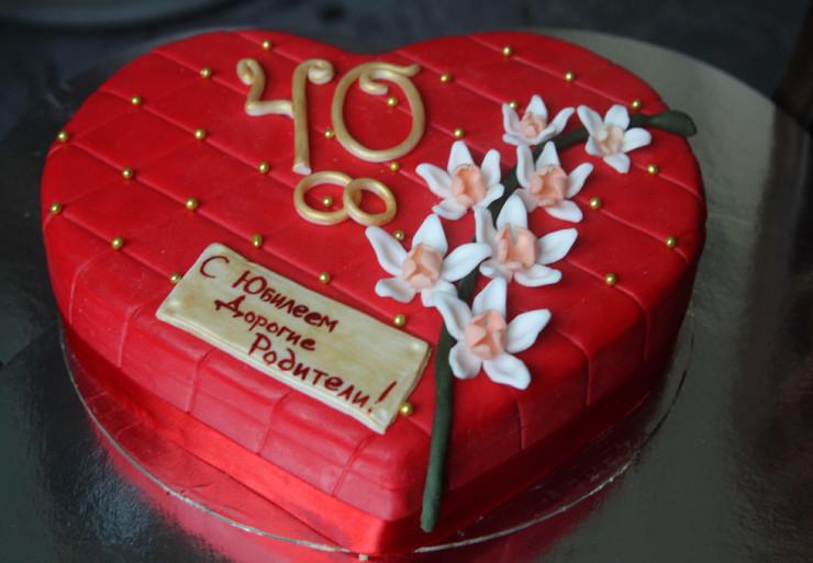 Рубиновая свадьба - 40 лет совместной жизни
